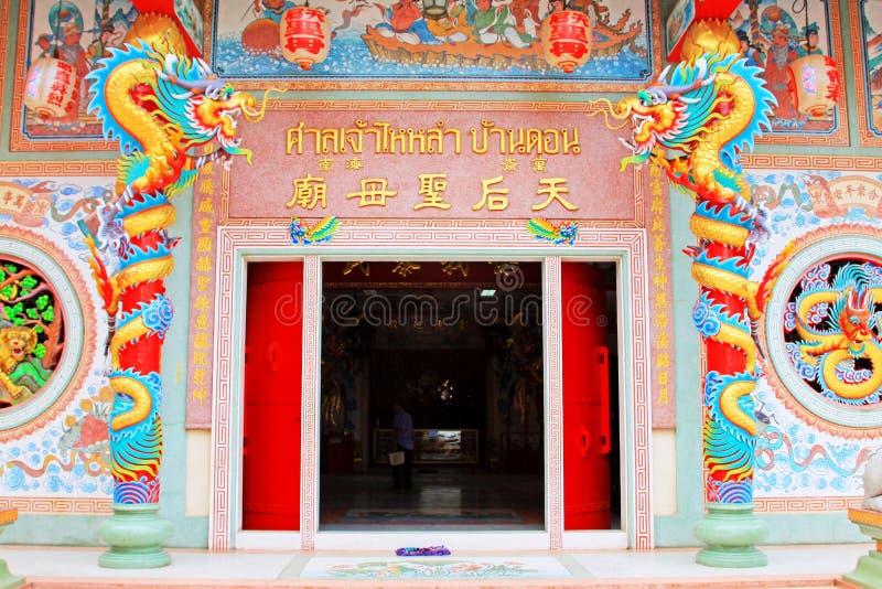 Hai Lam Ban Don Shrine Surat Thani, Thailand royaltyfria bilder