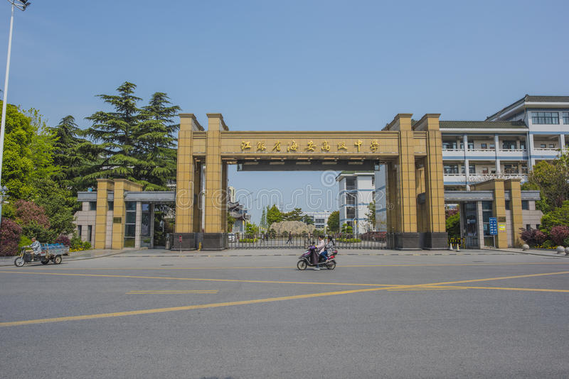 Haian Jiangsu senior high school stock photos