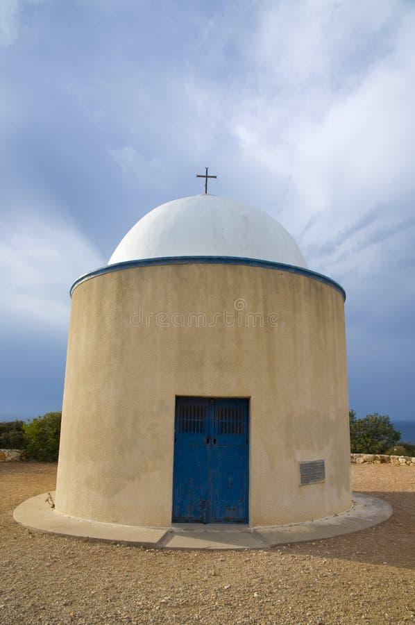 Haifa, de kapel van de hulstfamilie royalty-vrije stock fotografie