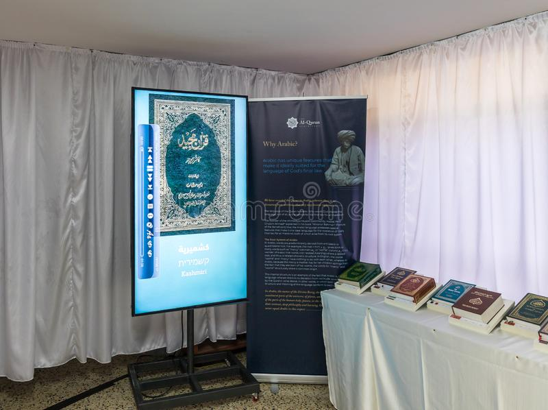 Holy books and manuals in different languages in the hall of the prayer hall in the Ahmadiyya Shaykh Mahmud mosque in Haifa city i. Haifa, Israel, July 11, 2019 royalty free stock images