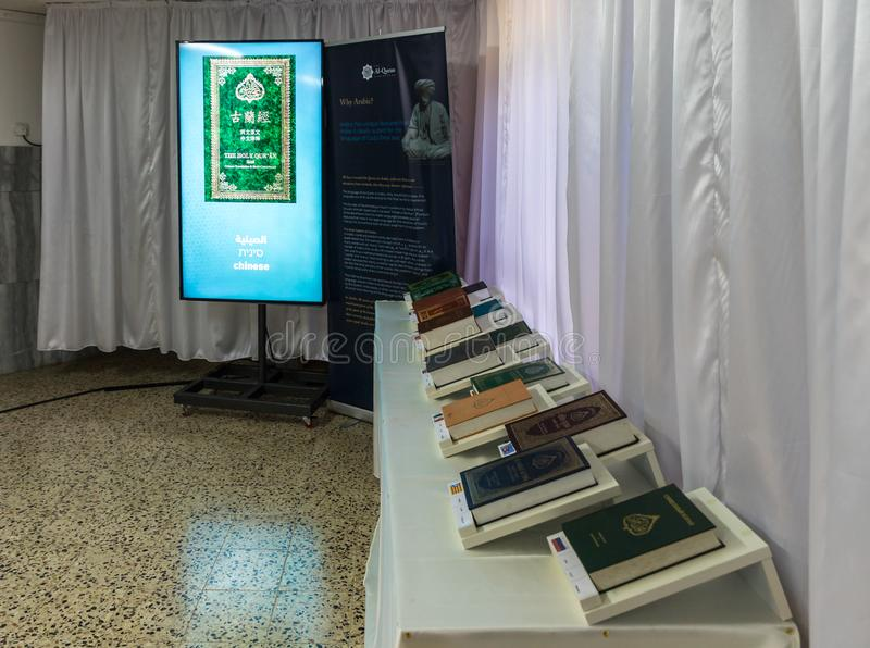 Holy books and manuals in different languages in the hall of the prayer hall in the Ahmadiyya Shaykh Mahmud mosque in Haifa city i. Haifa, Israel, July 11, 2019 stock image