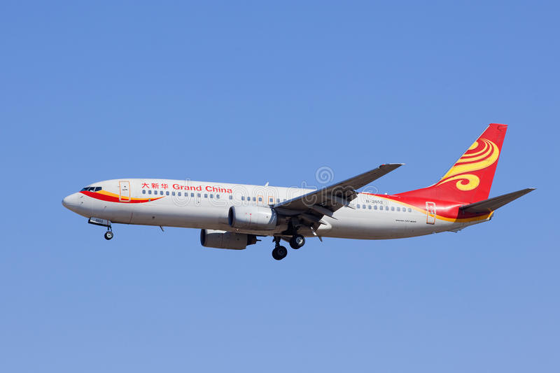 Hainan Airlines B-2868 Boeing 737-800 landing, Beijing, China. BEIJING-MARCH 13, 2015. Hainan Airlines B-2652 Boeing 737-800 landing. The Boeing 737 is a short stock photo