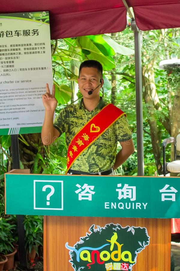 Hainan, China - May 17, 2019: Service staff, ranger. Rainforest Cultural Tourism Zone Hainan island, Forest Park Yanoda. Hainan island, China - May 17, 2019 stock images