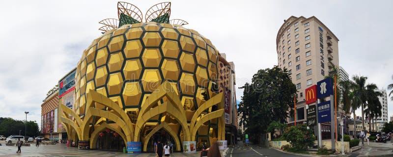 Panorama building facade shop shopping center stock images