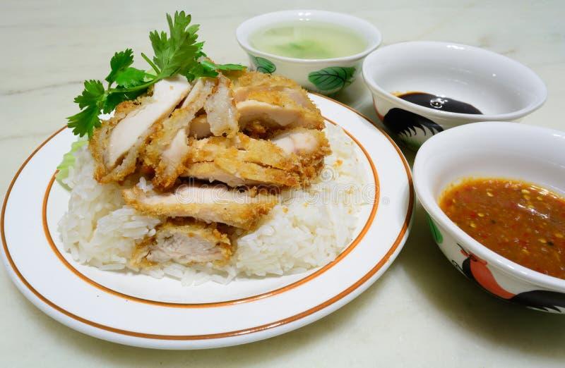 Hainanese鸡炒饭 免版税库存照片