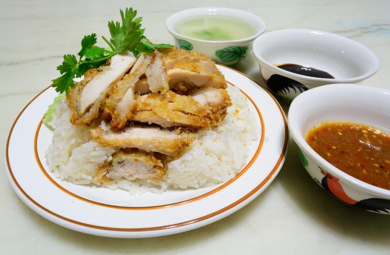 Hainanese鸡炒饭 免版税库存图片