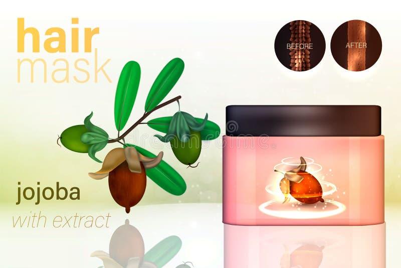 Hair mask with jojoba extract. Vector stock illustration