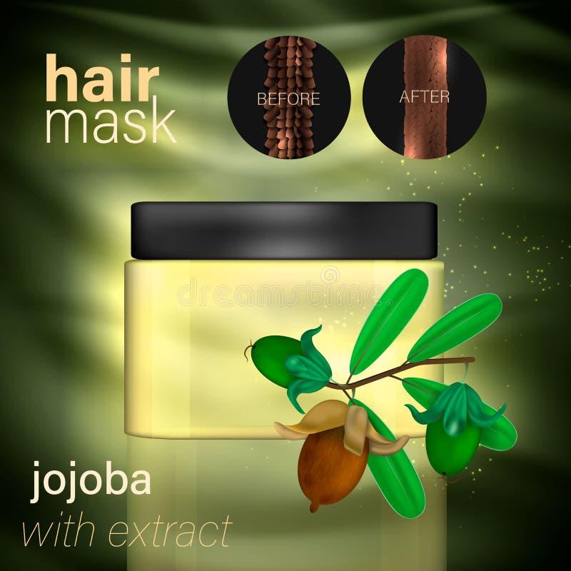Hair mask with jojoba extract. Vector royalty free illustration