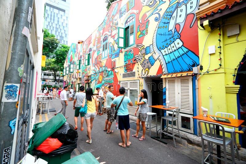 Haji Lane Singapore stock afbeeldingen