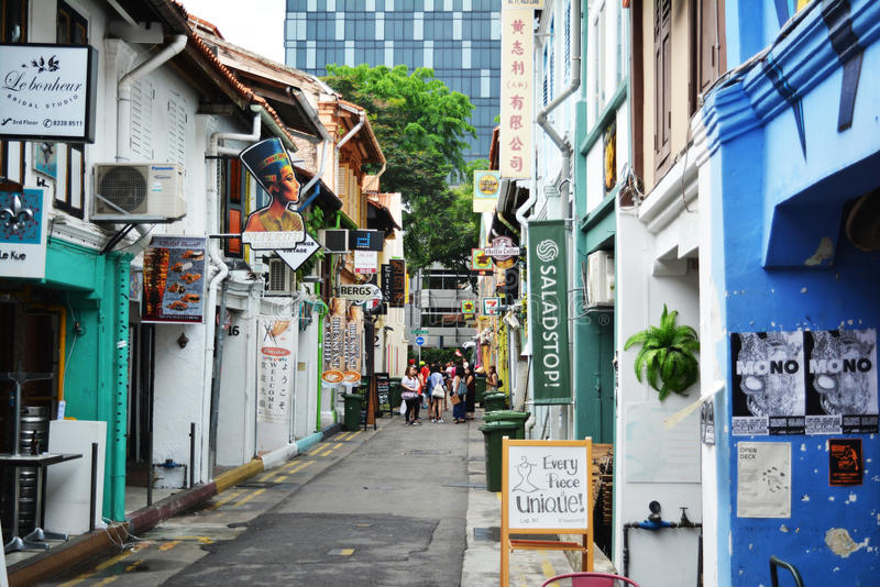 Haji Lane, Singapore stock photography