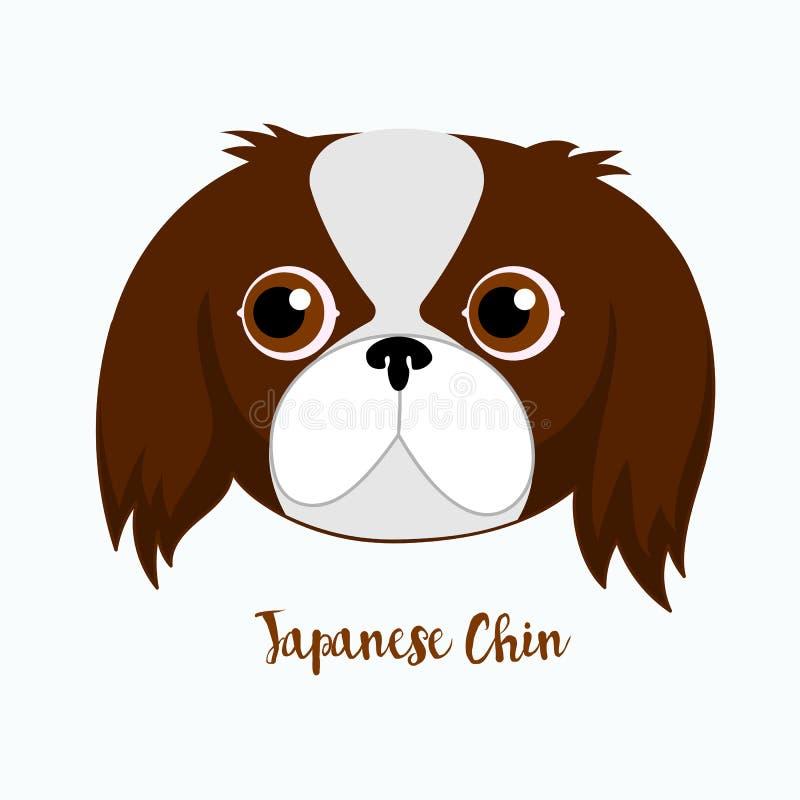 Haka för vektorhundjapan stock illustrationer