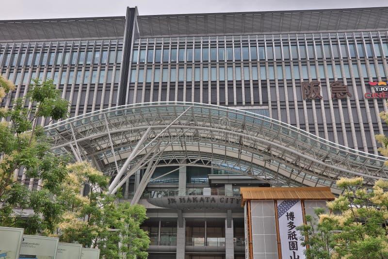 Hakata驻地和周围的商城 免版税图库摄影