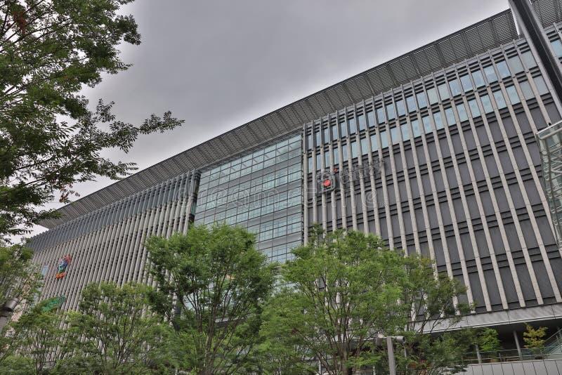Hakata驻地和周围的商城 免版税库存图片