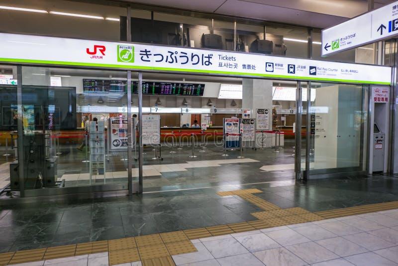 Hakata驻地 免版税库存照片