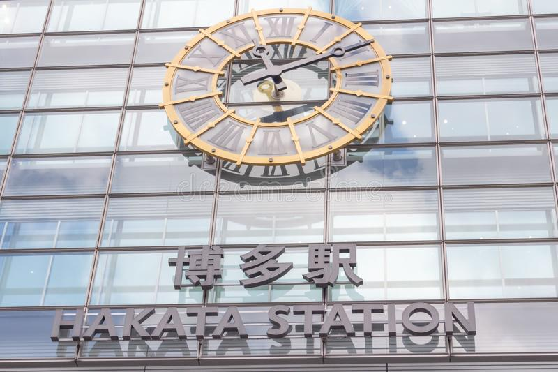 Hakata station, de största Shinkansen stationerna i Fukuoka royaltyfria foton
