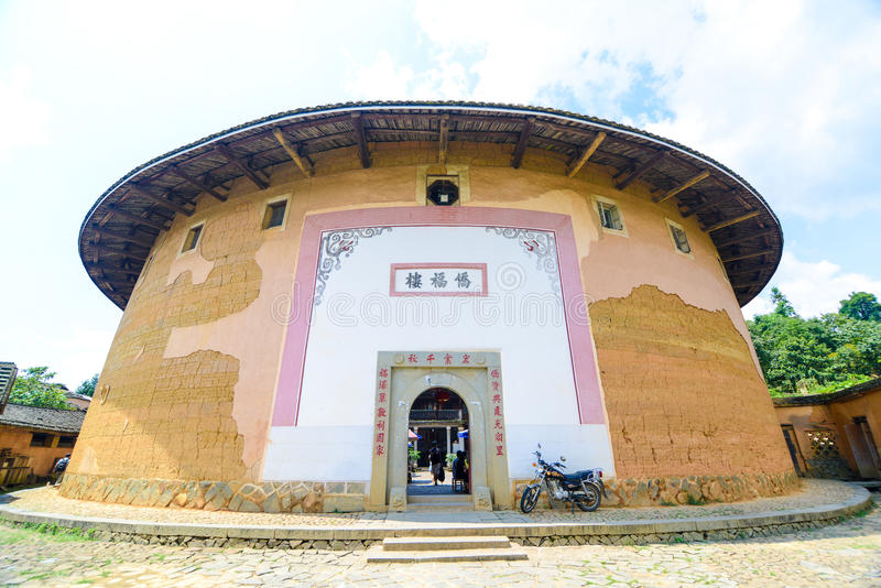 Hakka Tulou traditional Chinese housing in Fujian Province of China royalty free stock image