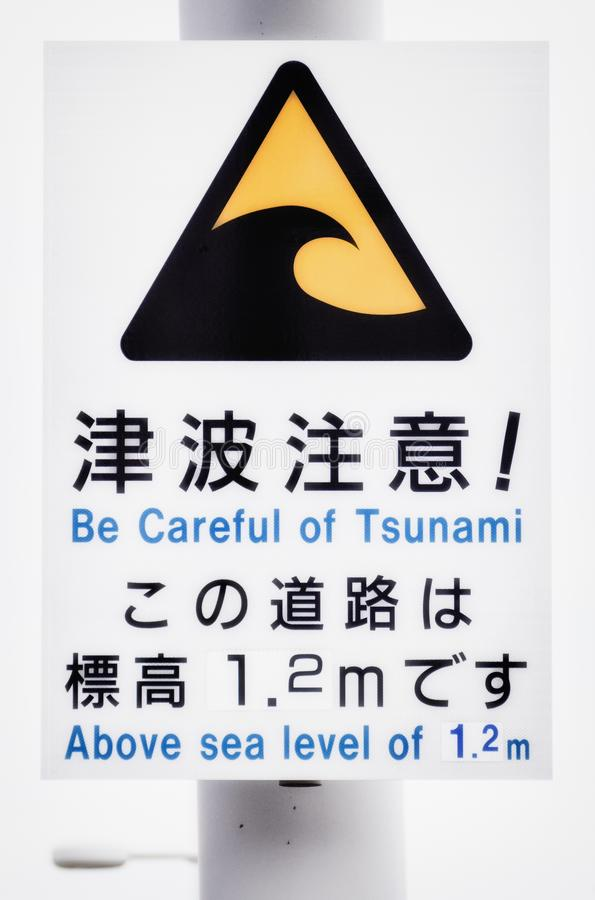 Tsunami Warning. Hakodate, Japan - Oct 4, 2016: Tsunami warning sign stock images