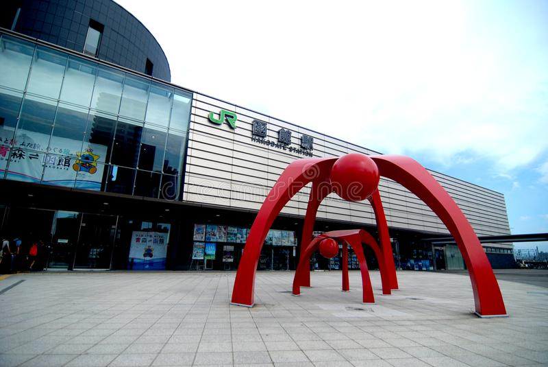 Hakodate JR station royalty free stock image