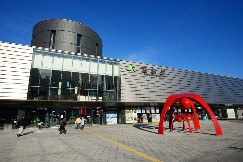 Hakodate stacja zdjęcia royalty free