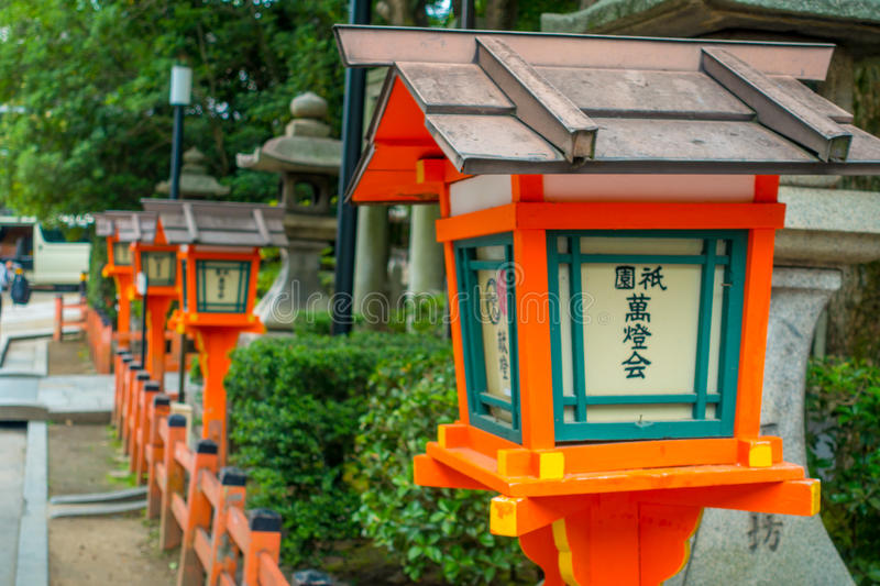 HAKONE, JAPAN - JULY 02, 2017: Japanesse words in a lantern at Yasaka or Gion Shrine, a Shinto shrine located between. The Gion and Higashiyama District of royalty free stock photography