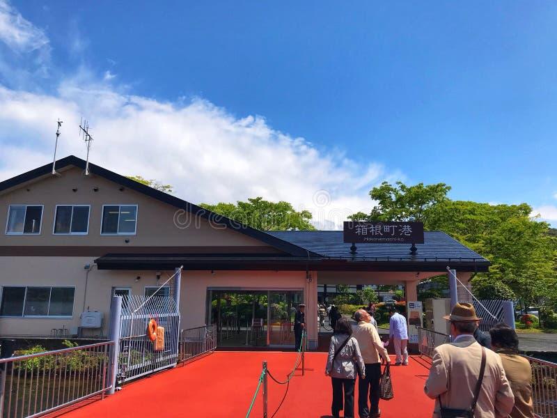 Hakonemachi-ko驻地 箱根是一个镇在神奈川县,日本 免版税库存照片