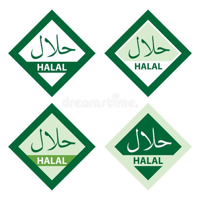 Halal食物 库存照片