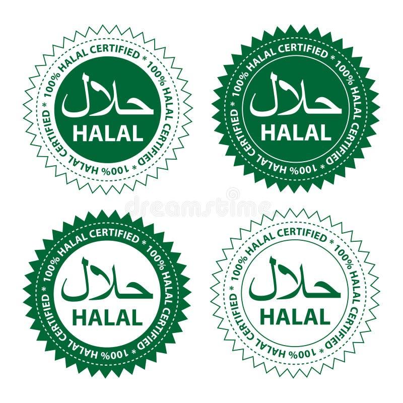 Halal食物 皇族释放例证