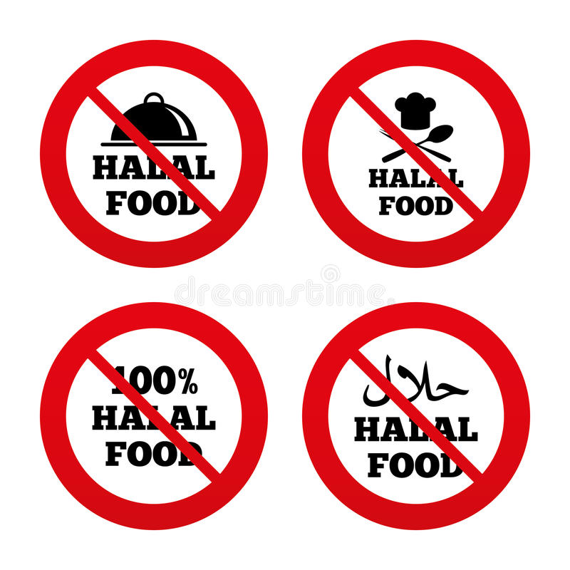Halal Food Icons Natural Meal Symbol Stock Vector Illustration Of