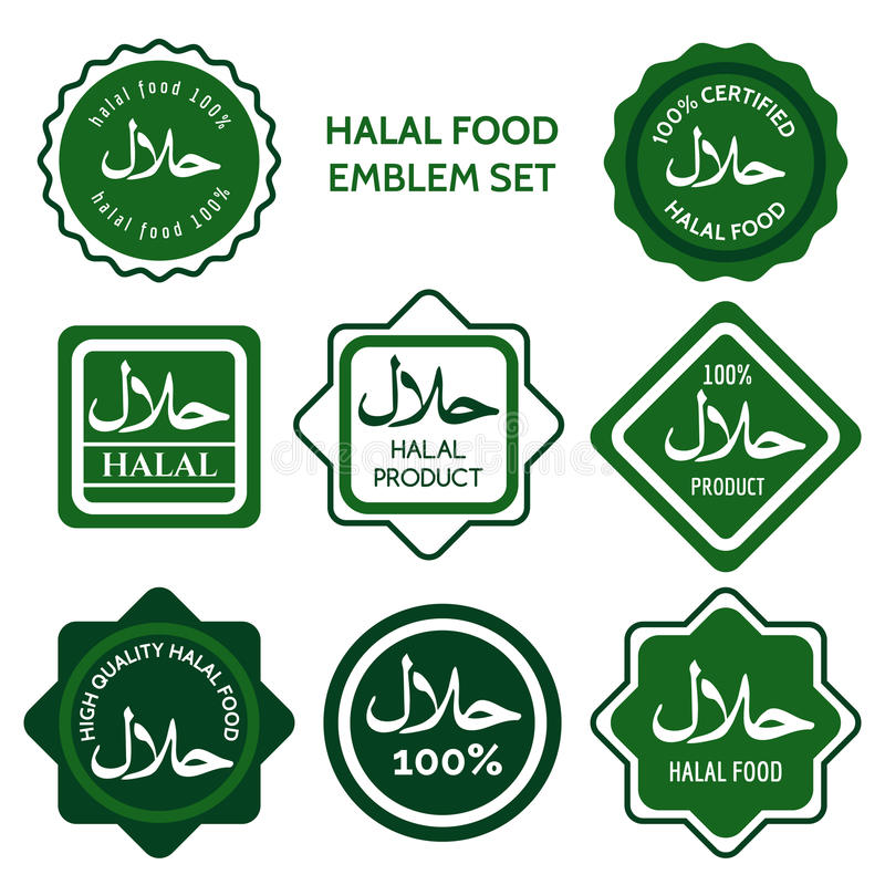 Halal Food Labels Set Stock Vector Illustration Of Islamic 93172106