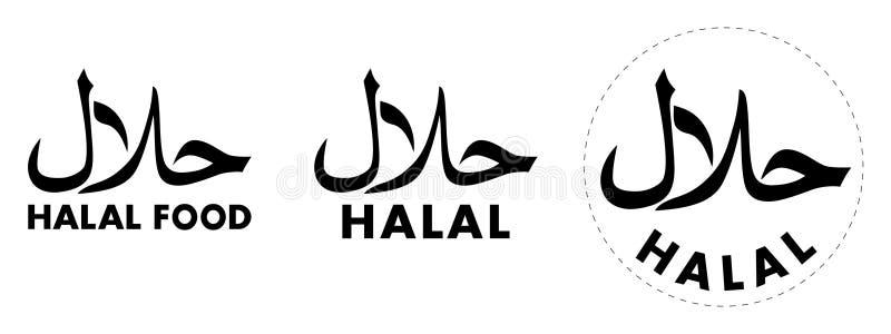 Halal hallal/halaal Bedeutung zulässig im arabischen Symbolesprit lizenzfreie abbildung