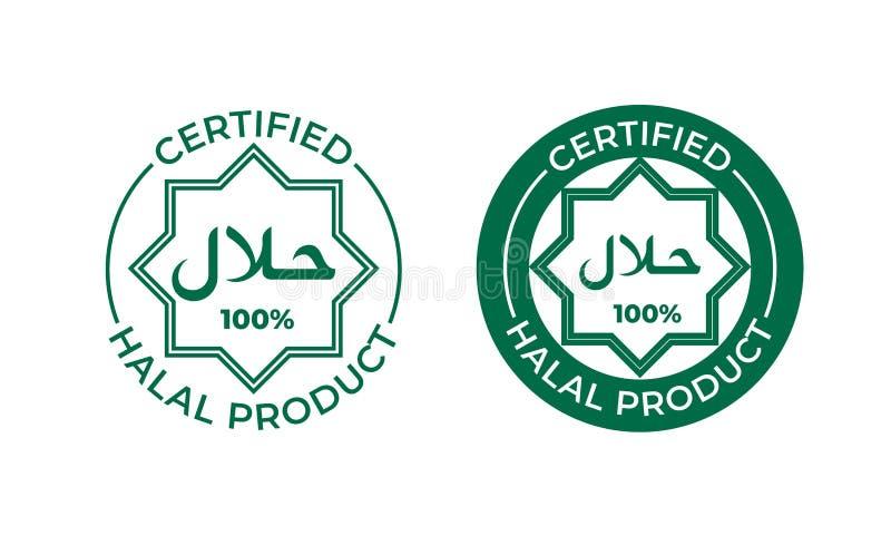 Halal jedzenie poświadczająca etykietka Wektorowy Muzułmański halal świadectwo royalty ilustracja