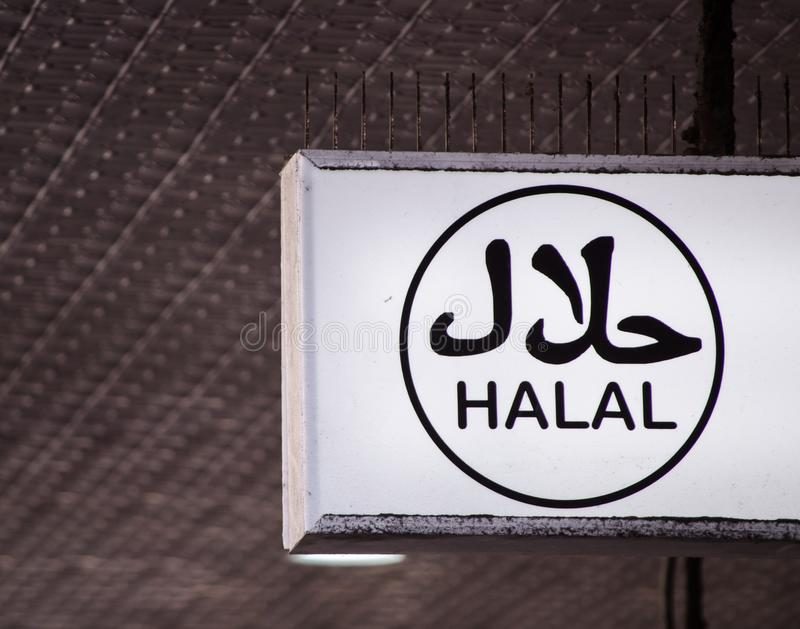 Halal Logo on square white board. royalty free stock photos