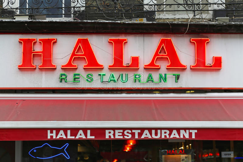 Halal royalty free stock images
