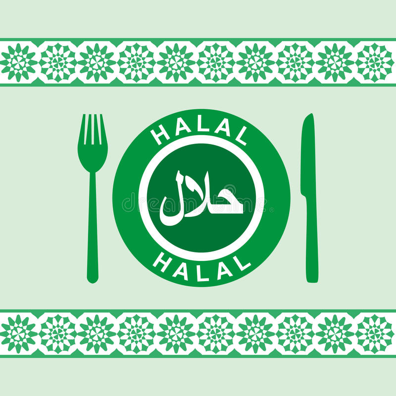 Halal - plaat, mes en vork stock illustratie