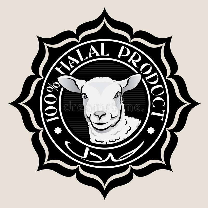 Download Halal Product Seal With Lamb Royalty Free Stock Photo - Image: 29473155
