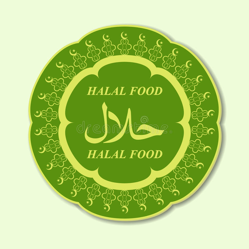 Halal Products Certified Seal. Vector illustration royalty free illustration
