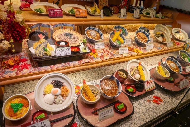 Halal Sampuru or artificial fake food model on display at one of the eateries at Kansai Airport, Kansai, Japan stock images