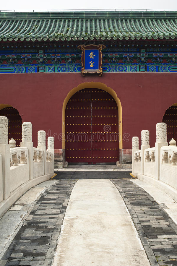 The hall of abstinence in Temple of Heaven. Beijing stock image