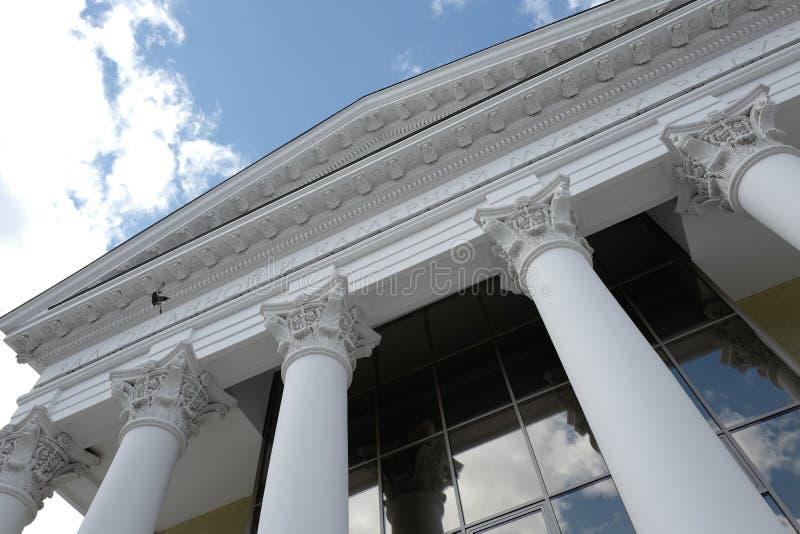 Hall of chamber and organ music `Rodina`. Chelyabinsk city. Russia stock images
