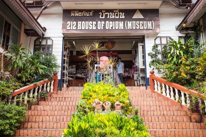 Hall de musée d'opium photo stock