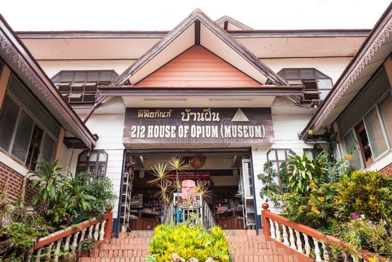 Hall de musée d'opium photos libres de droits
