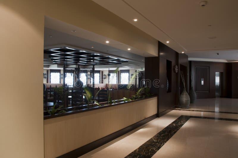 Hall et restaurant image libre de droits