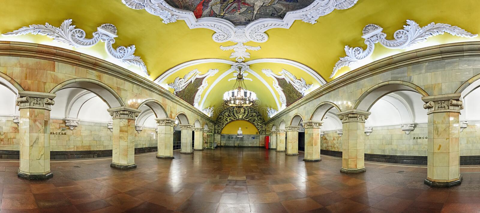 Hall of Komsomolskaya subway Circle Line in Moscow. This metro. Station is an example of one of the most attractive stalinist architecture of the city stock photography