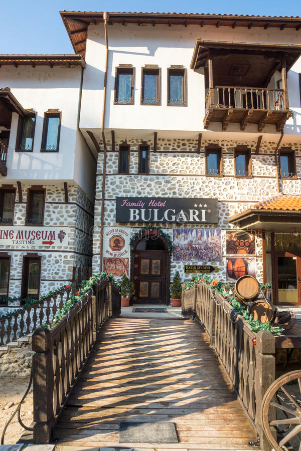 Hall of wine tasting in Melnik, Bulgaria. Melnik - the smallest town in Bulgaria. Located in the south in the valley of limestone rocks of Melnik has long been stock images