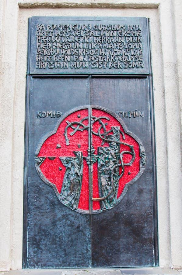Hallgrimskirkja cathedral front door in Reykjavik, Iceland stock image