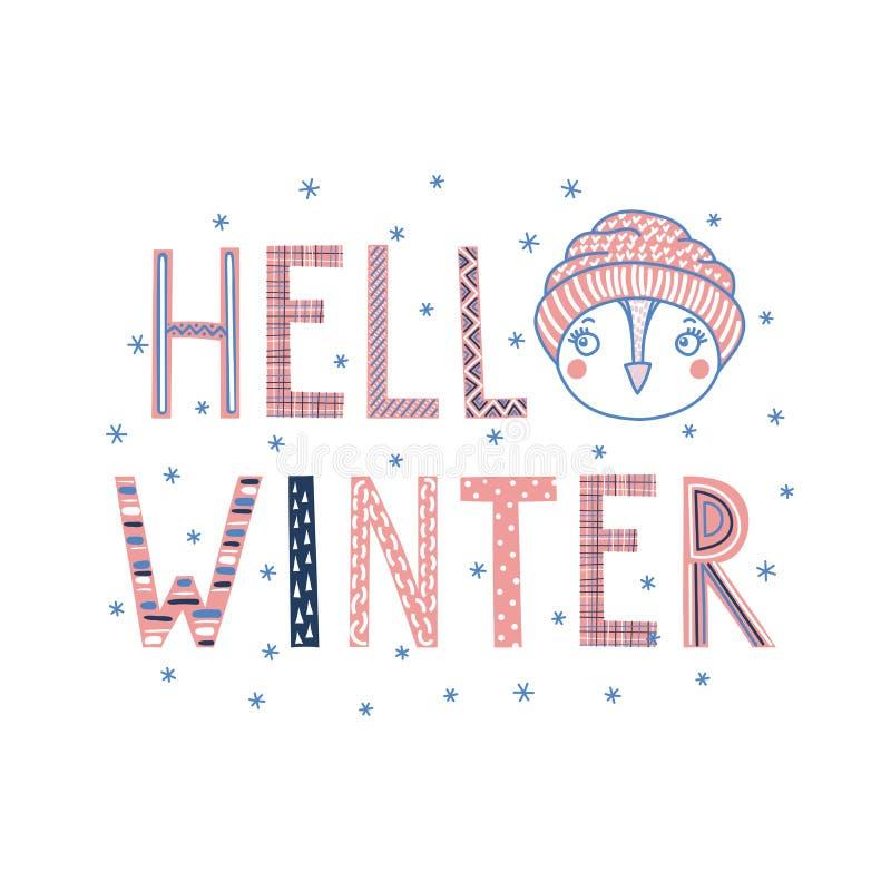 Hallo Wintereulenplakat stock abbildung