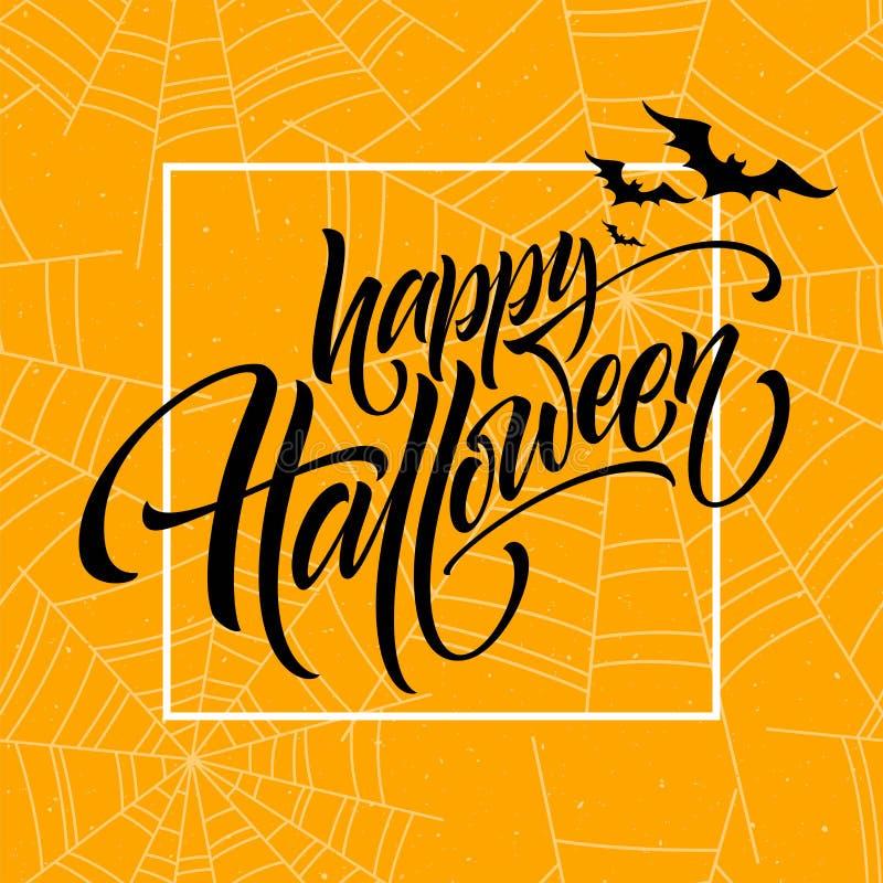 halloween счастливый Вручите вычерченную творческую каллиграфию и почистьте литерность щеткой ручки также вектор иллюстрации прит иллюстрация вектора
