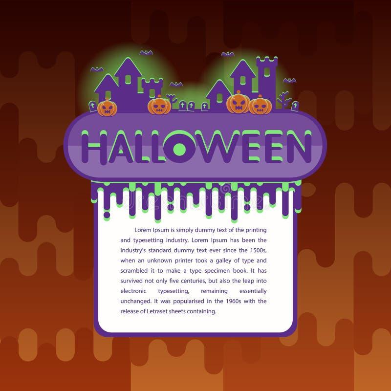 Halloween-achtergrond met pompoen, spookhuis Vlieger of uitnodigingsmalplaatje voor Halloween-partij stock illustratie