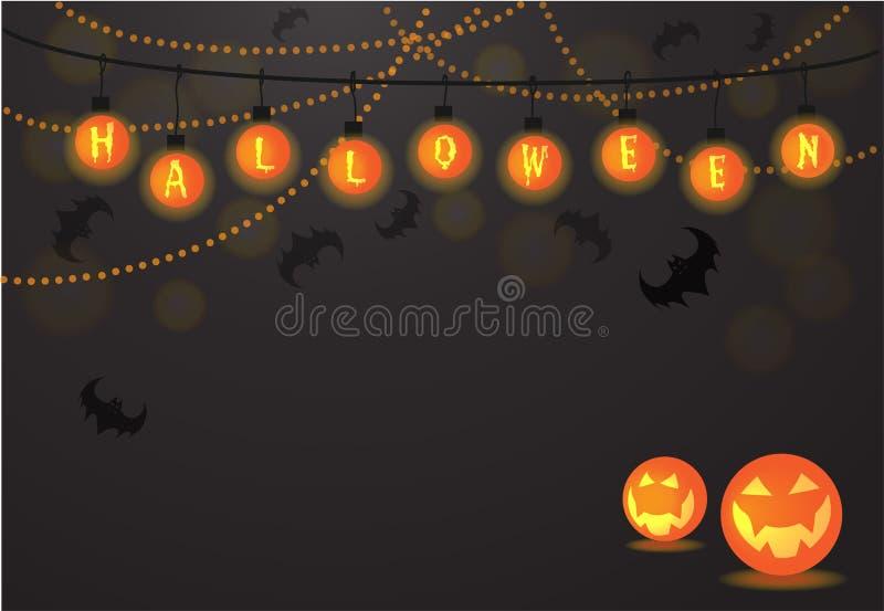 Halloween Balls Light royalty free illustration