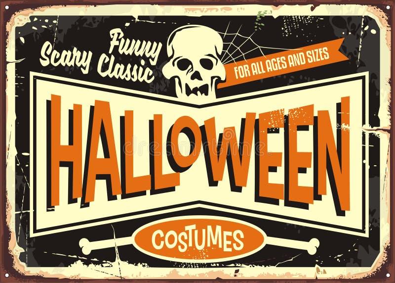 Halloween costume le rétro signe de boutique illustration de vecteur